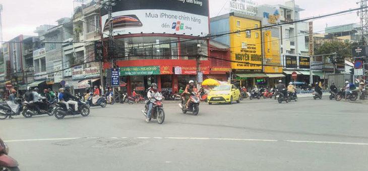 ベトナムの物価・板レンタル代など
